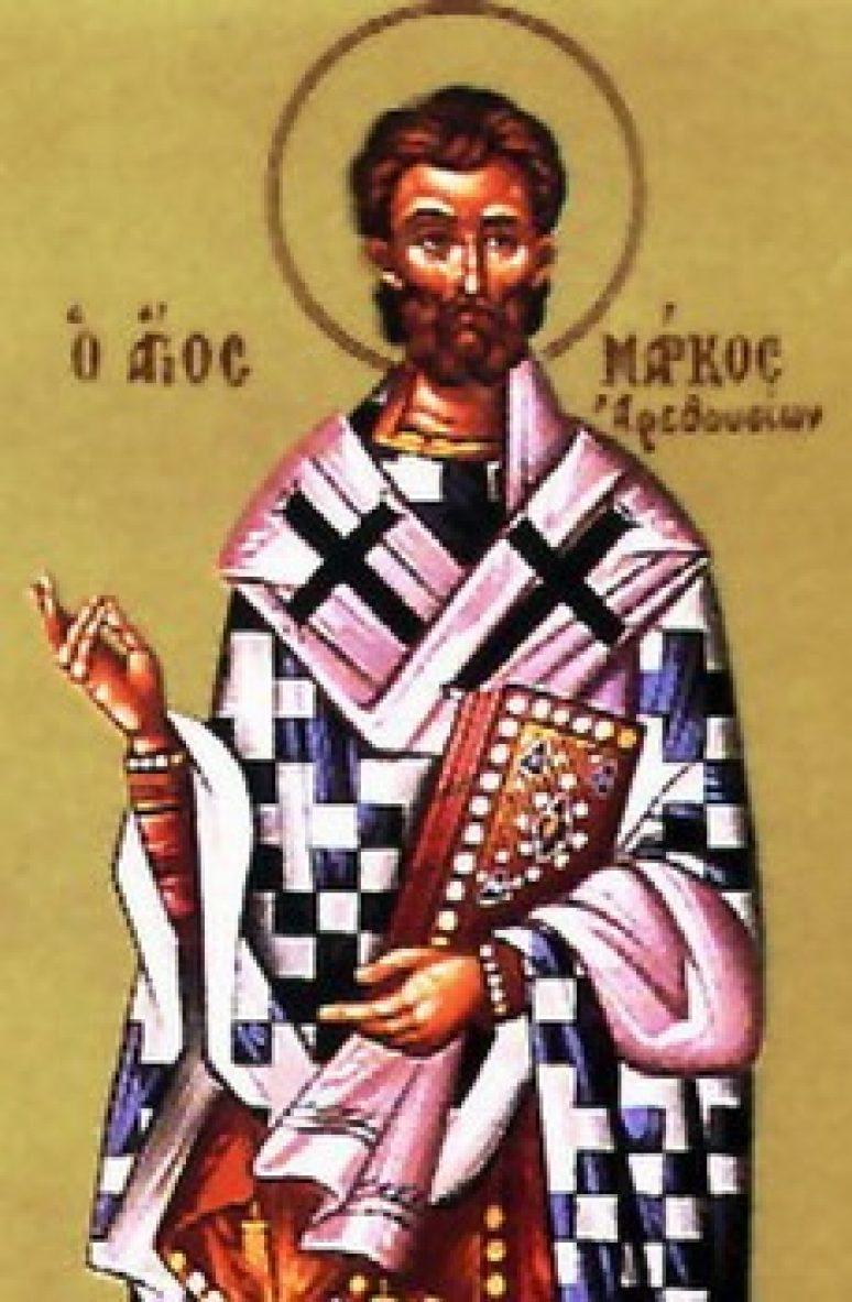 Свети Марко Исповедник
