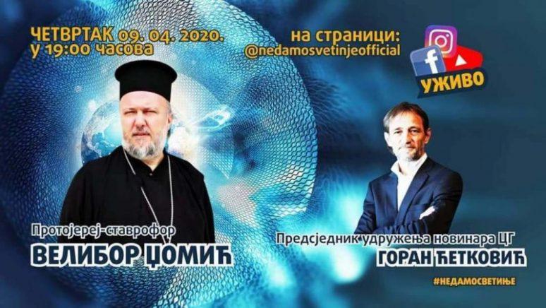 Velibor Dzomic Plakat