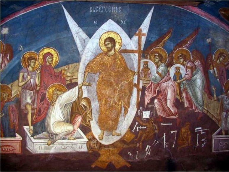 Hristovo Vaskrsenje