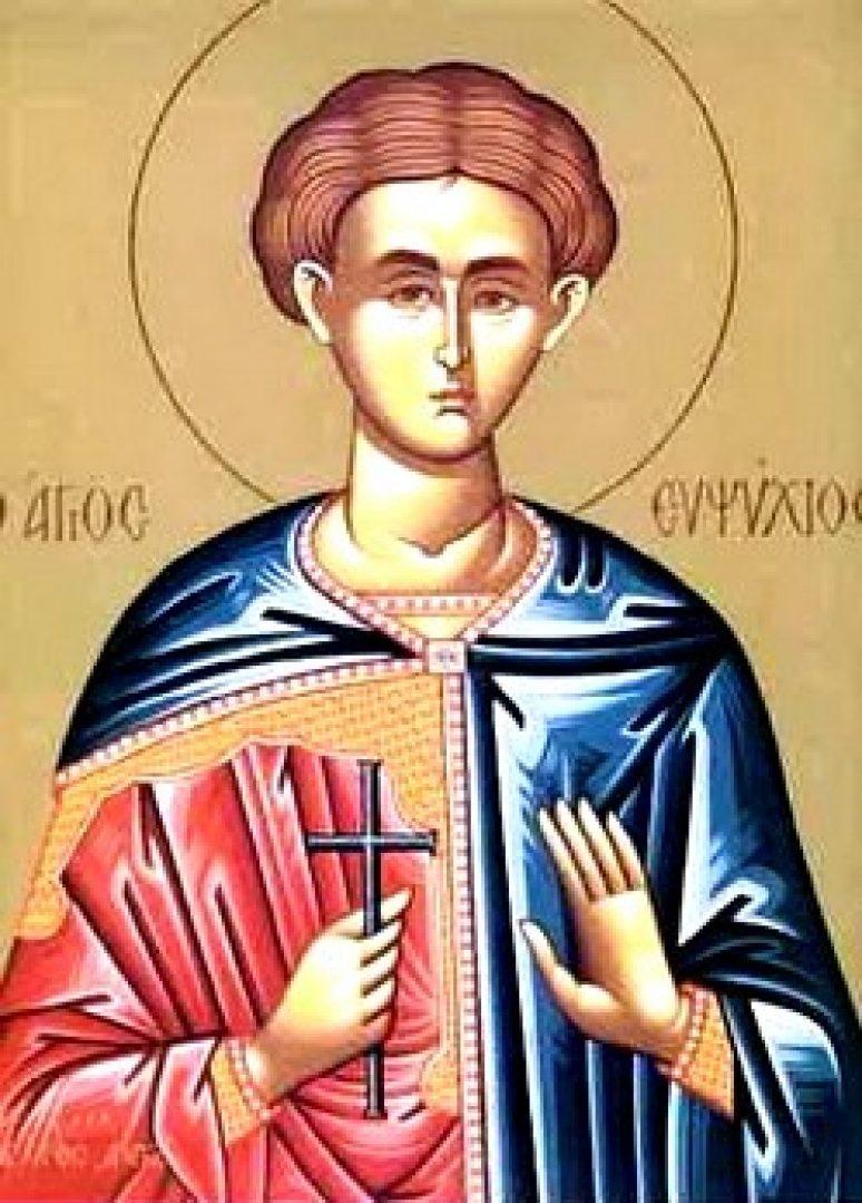 Sveti Mucenik Evpsihije