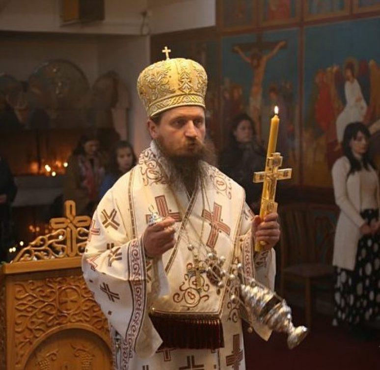 Episkop bihaćko petrovački i rmanjski g. Sergije