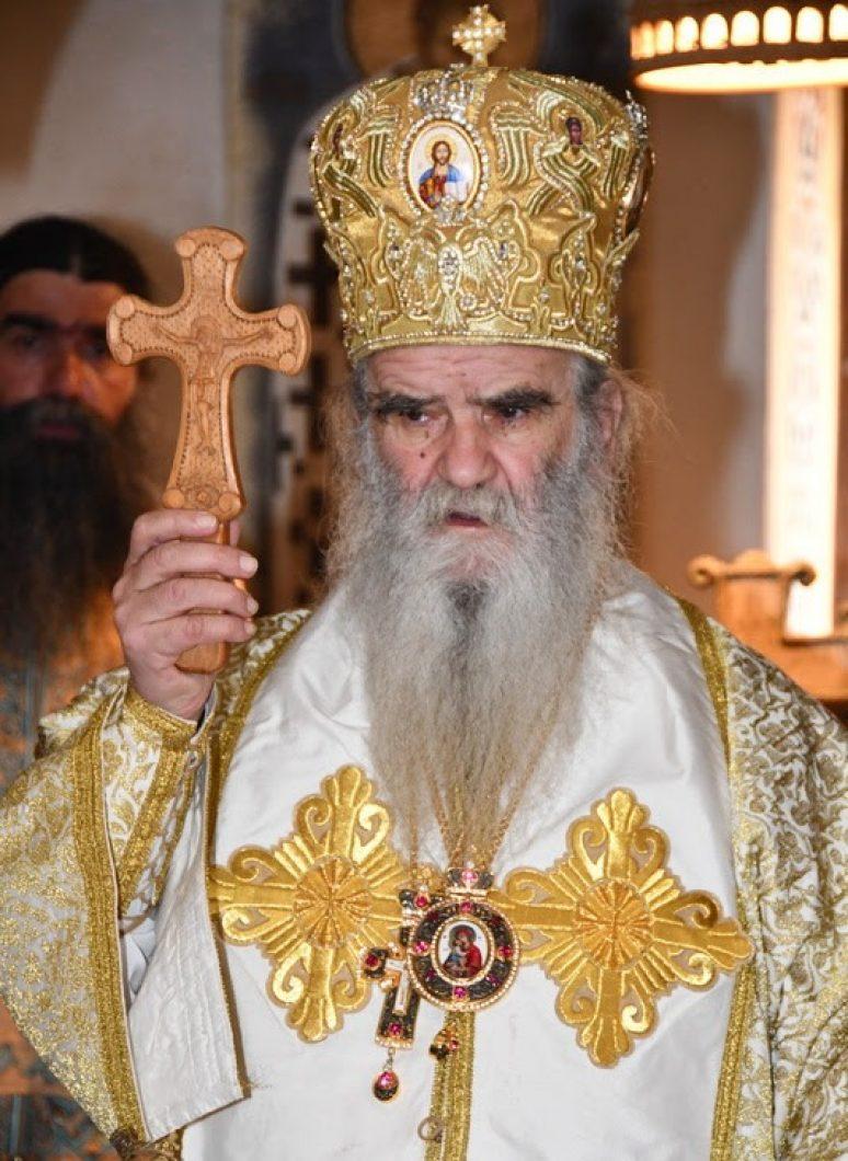 Mitropolit Rustovo