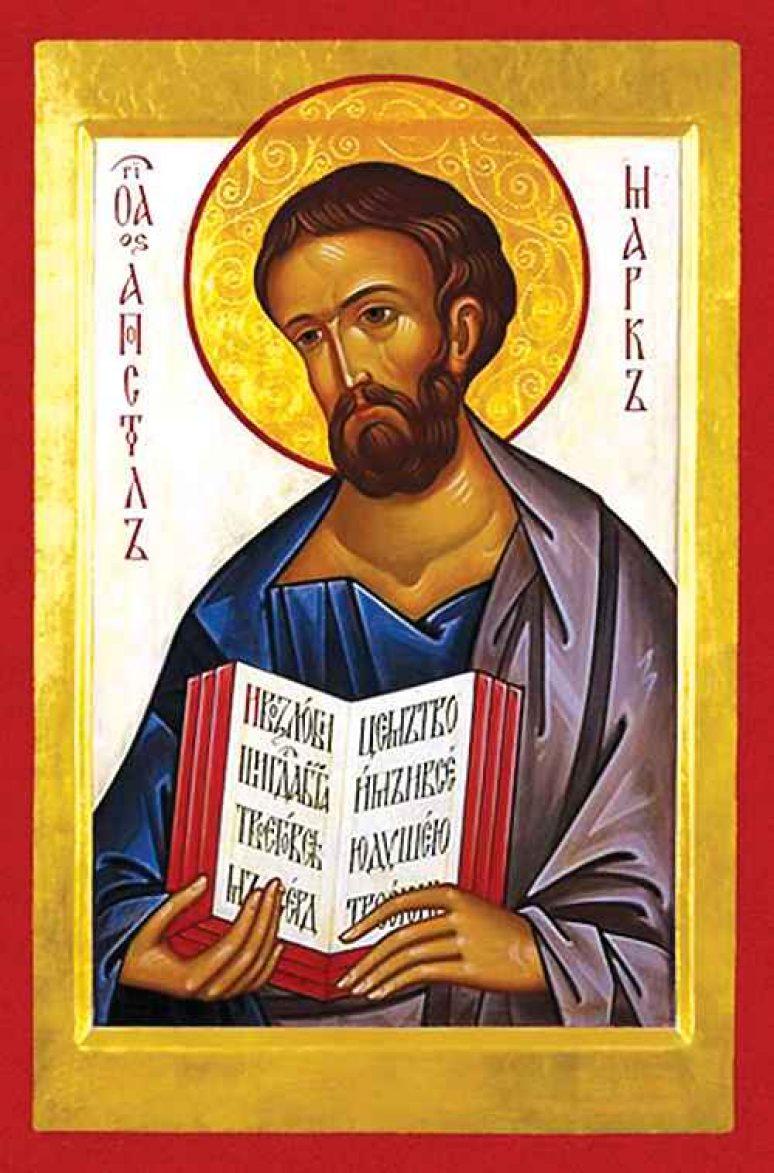 Sveti Apostol I Jevandjelist Marko