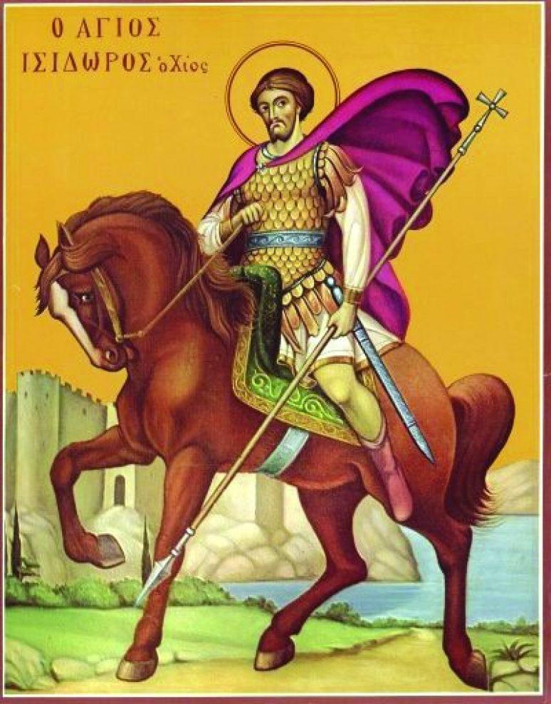 Sveti mučenik Isidor