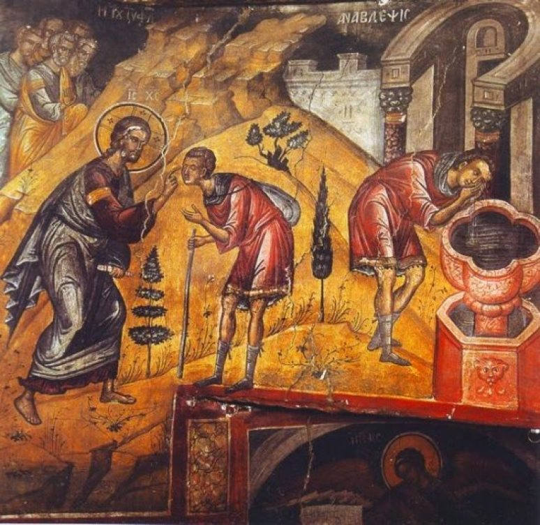 Gospod Isus Hristos Isceljuje Slepog