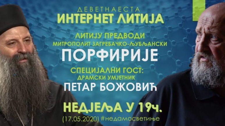 литија 17. мај 2020
