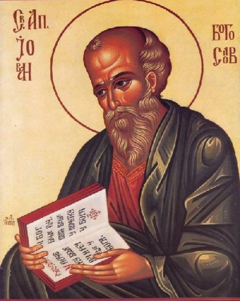 Sveti Apostol I Jevandjelist Jovan Bogoslov