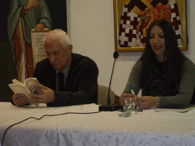 Matija Beckovic I Olivera Balaban
