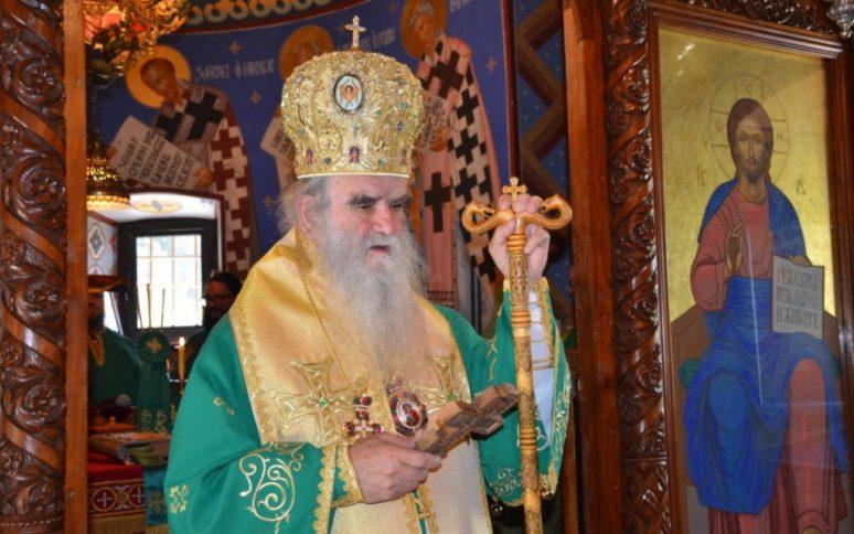 Митрополит Амфилохије на Духовски уторак богослужио у Доњем Острогу
