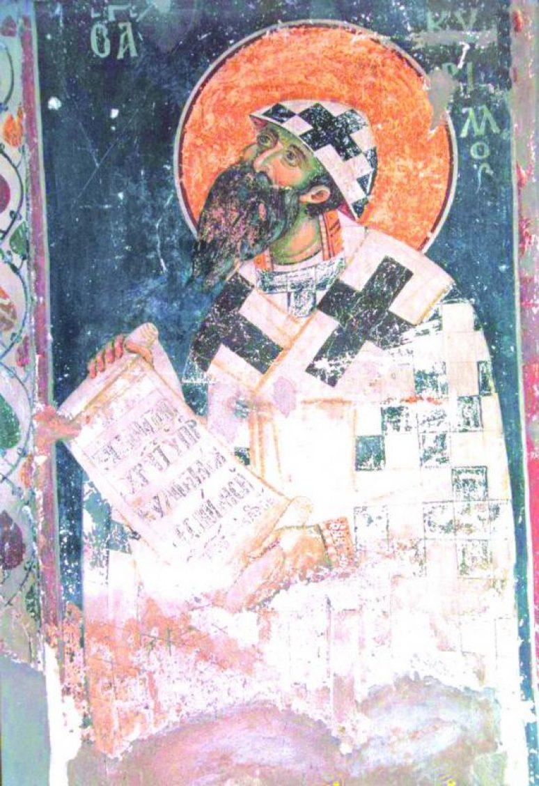 Sveti Kirilo Aleksandrijski