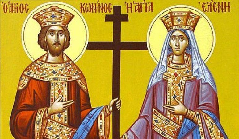 Свети цар Константин и Јелена