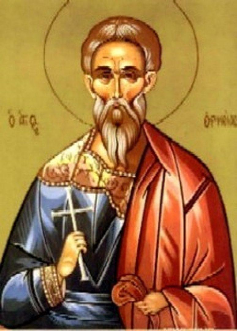 Свети мученик Ермије