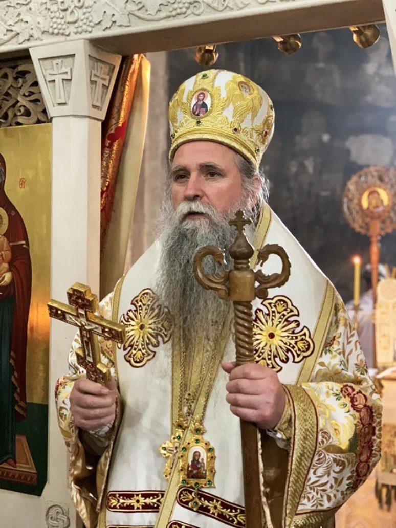 Arhijerejska Liturgija Na Svetog Konstantina I Jelenu U Djurdjevim Stupovima