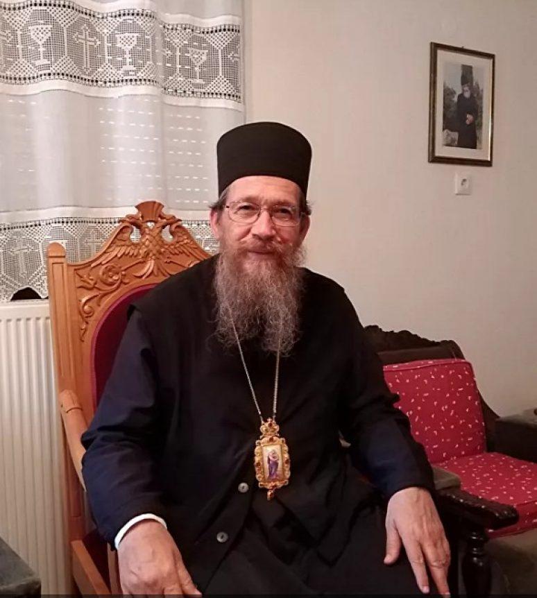 Епископ Фотије Хаџантонију
