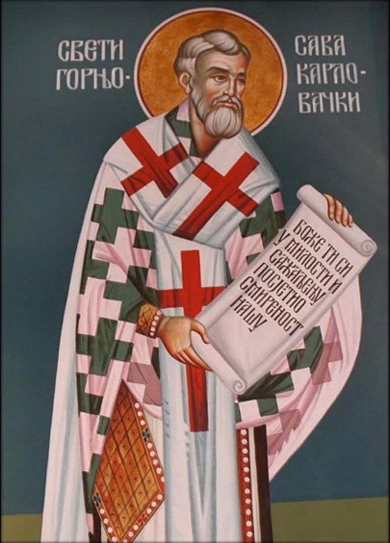 Епископ Сава Трлајић (световно име Светозар)