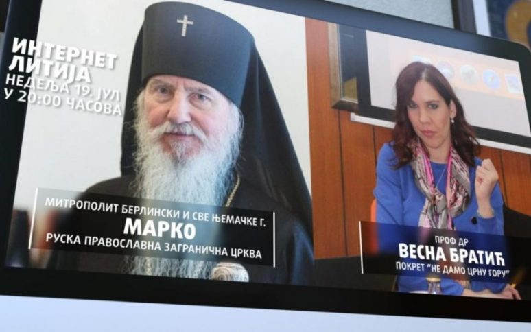 Internet Litija Episkop Berlinski Marko