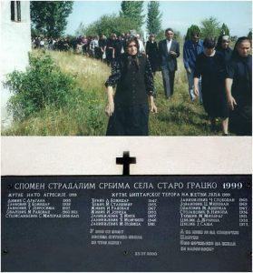Комеморација Старо Гацко