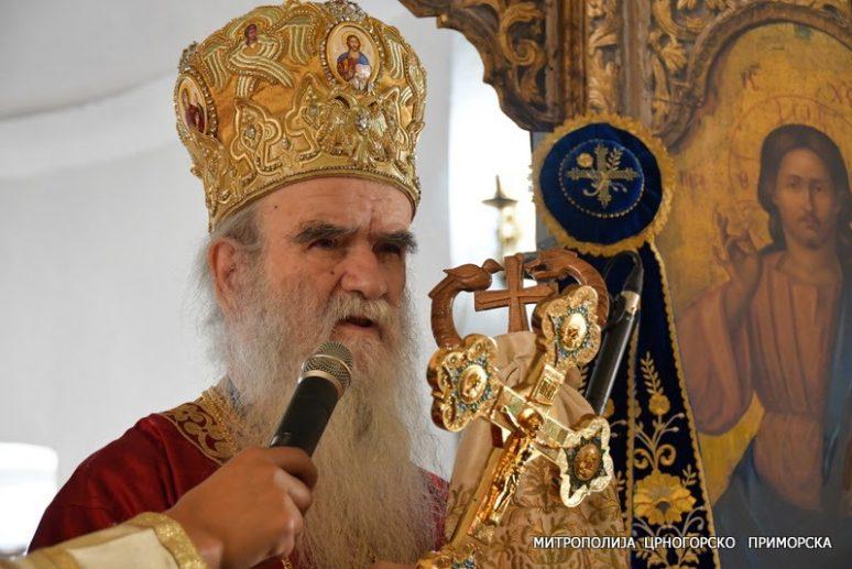 Митрополит Петровдан
