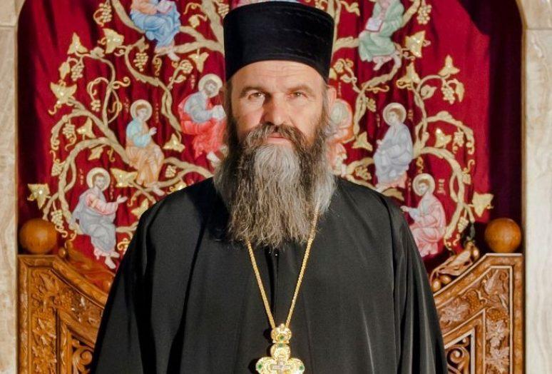 Otac Dragan Mitrovic