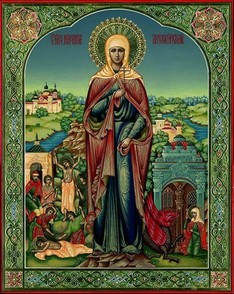 Света великомученица Марина