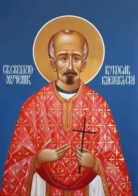 Свети Вукосав куленвакуфски