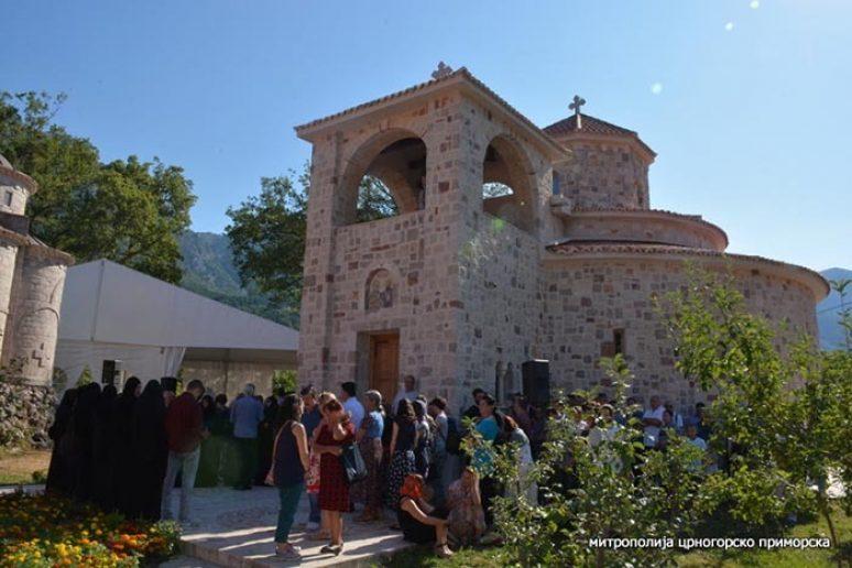 Arhijerejska Liturgija U Manastiru Ribnjak