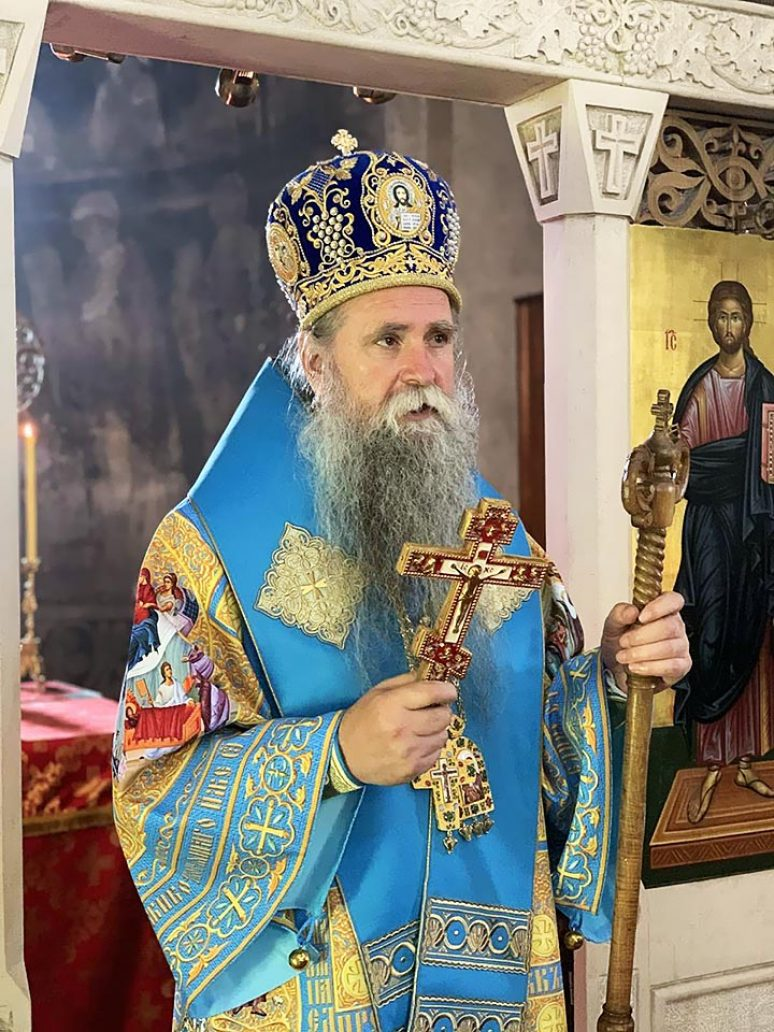 Arhijererjska Liturgija Na Praznik Bogorodice Trojerucice