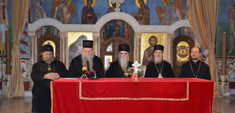 Episkopski Savet