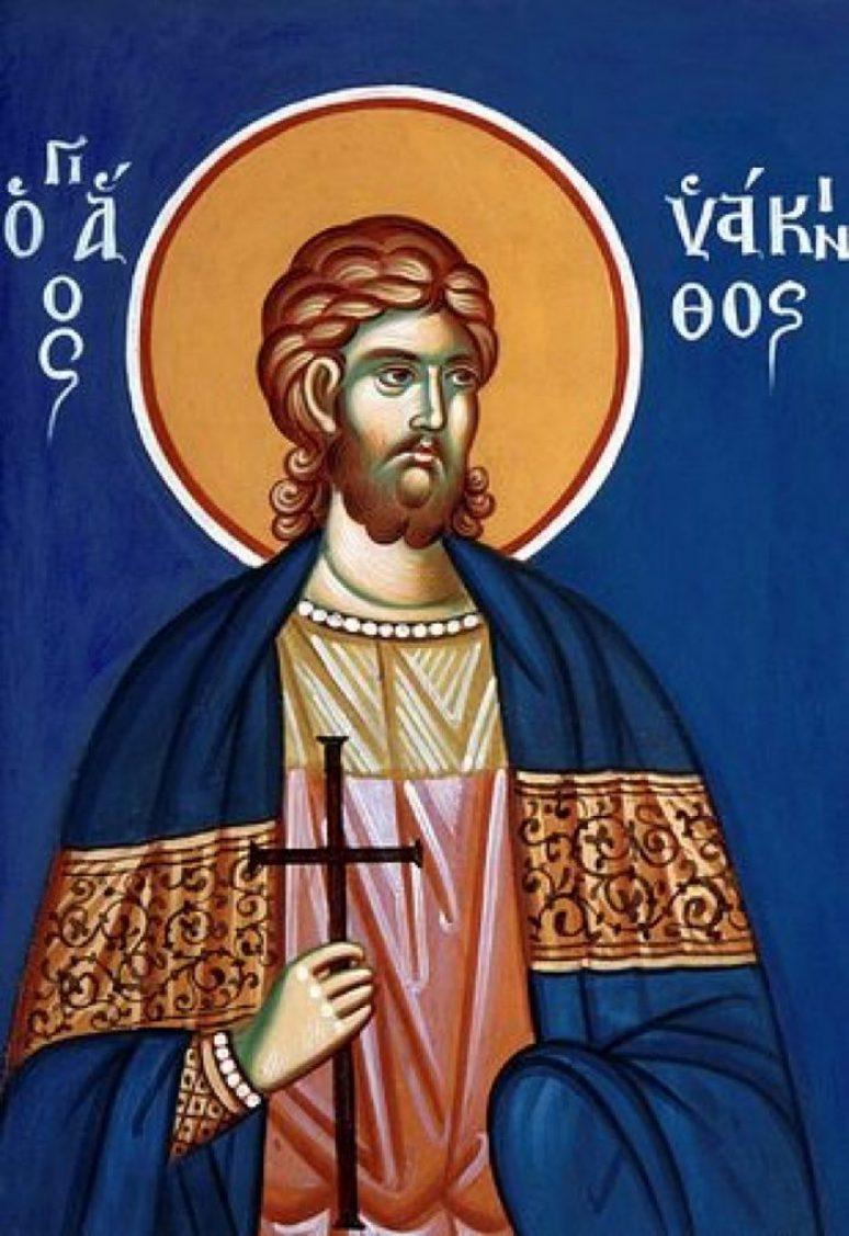 Sveti Mucenik Jakint