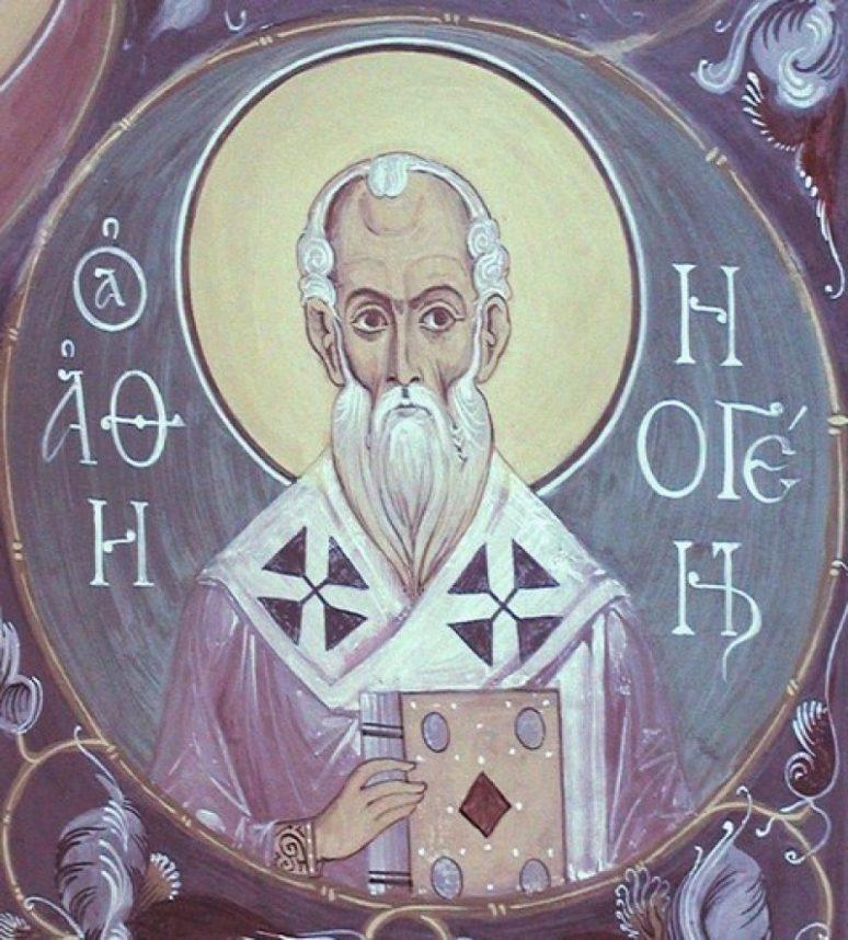 Sveti Svestenomucenik Atinogen