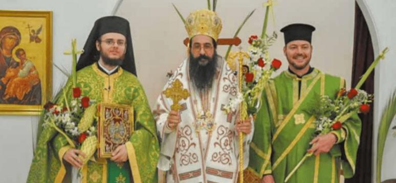 Архиепископ катарски г. Макарије
