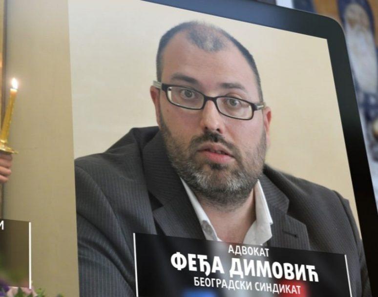 Феђа Димић