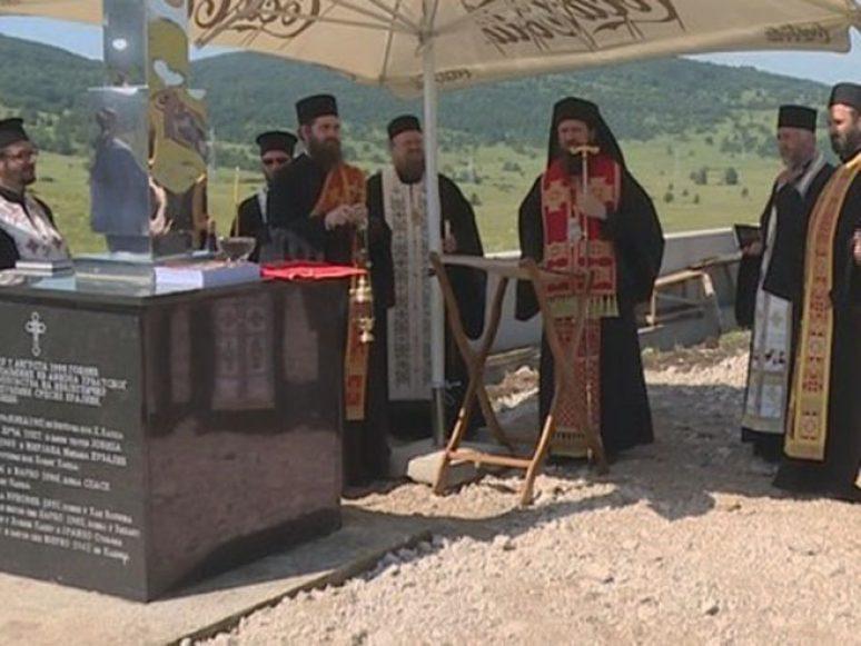 Јањила код Босанског Петровца