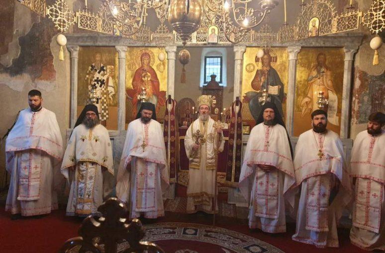 Mileseva Episkop Atanasije