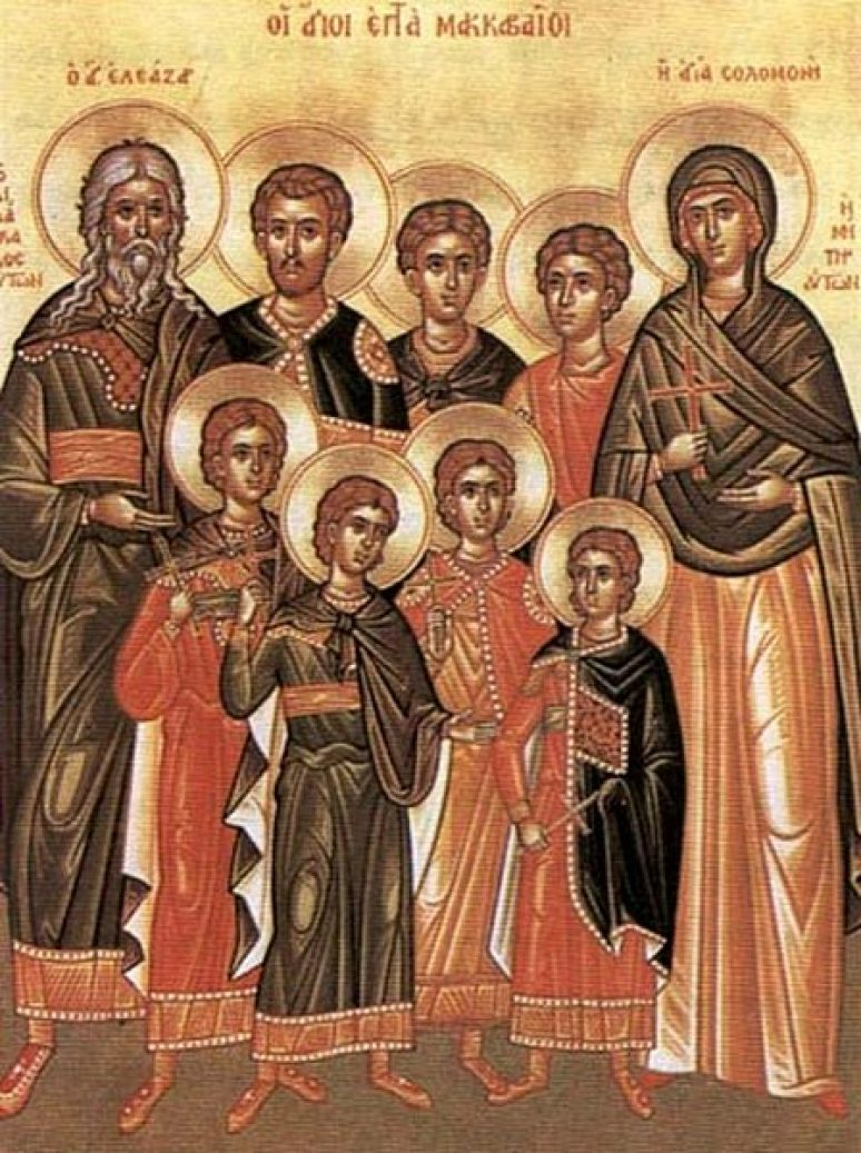 Sveti Mucenici Sedam Makaveja