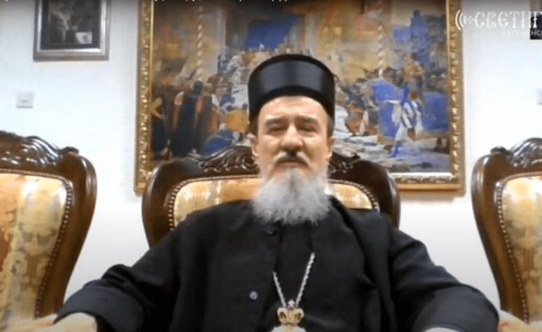 Владика Атанасије литија