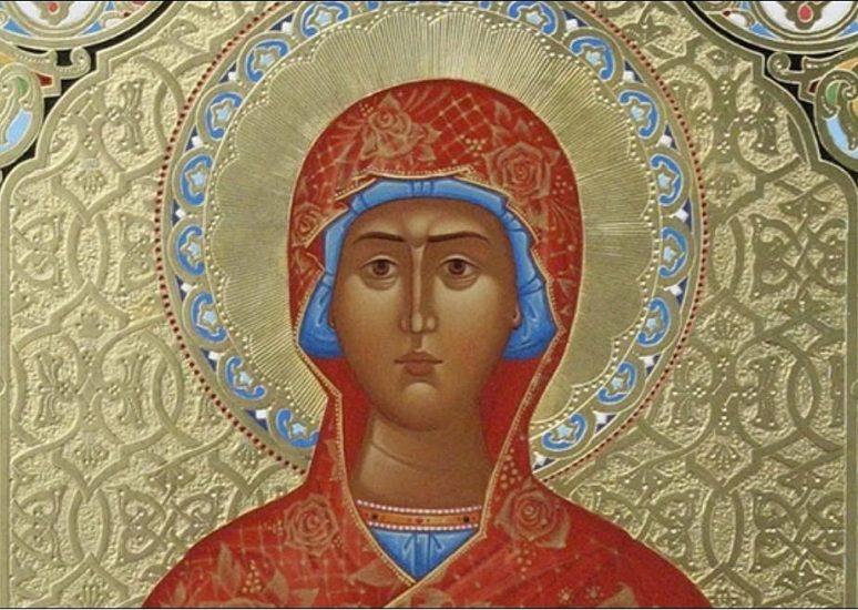 Blazena Marija