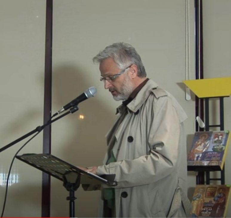 др Борис Брајовић