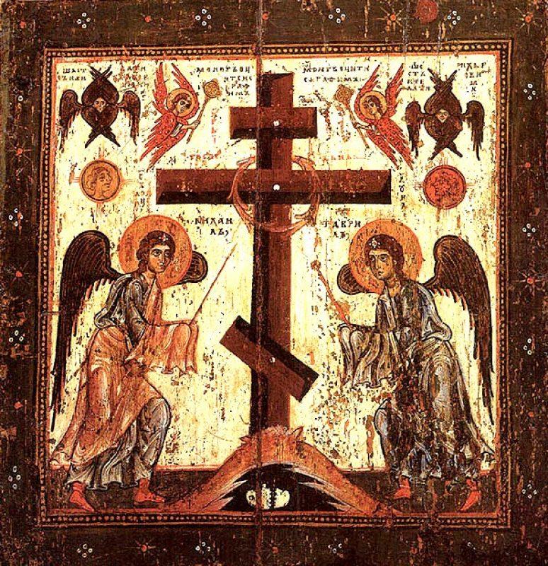 Iznosenje Casnog Krsta