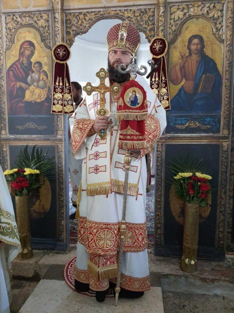 Архиепископ јужненски Диодор