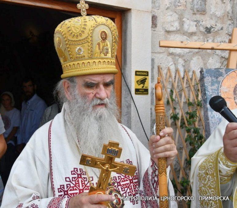 Манастир Подластва прославио славу
