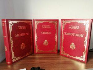 Мемоари, Списи и Животопис Патријарха Гаврила