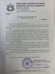 Mitropolit čestitka Bečiću