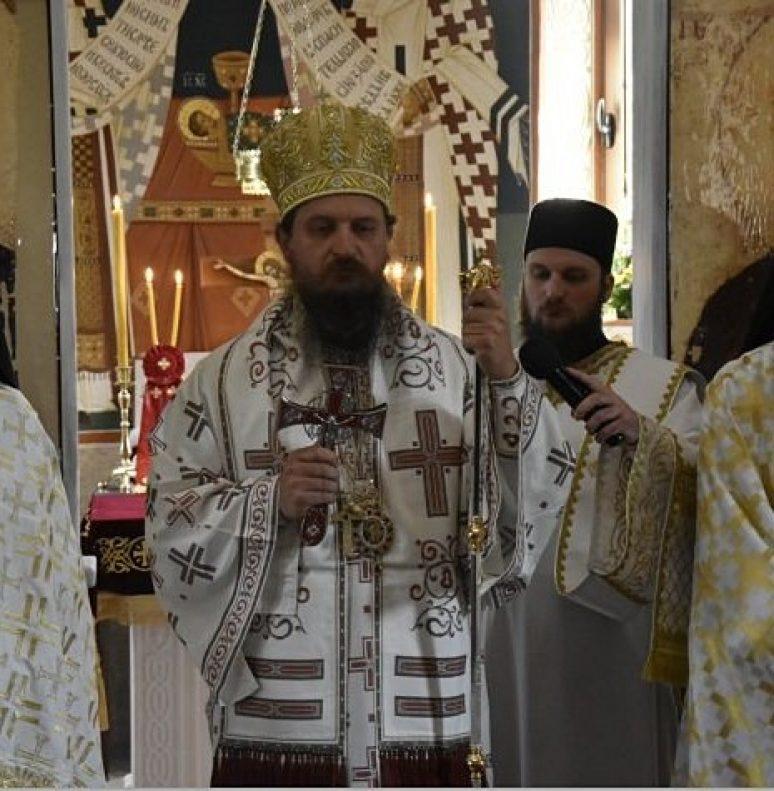 Његово Преосвештенство Епископ бихаћко петровачки и рмањски г. Сергије