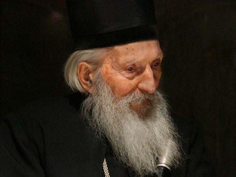Патријарх Павлe, Фото Serbskoeslovo.ru