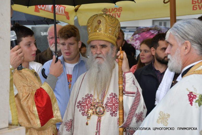Mitropolit Danilovgrad
