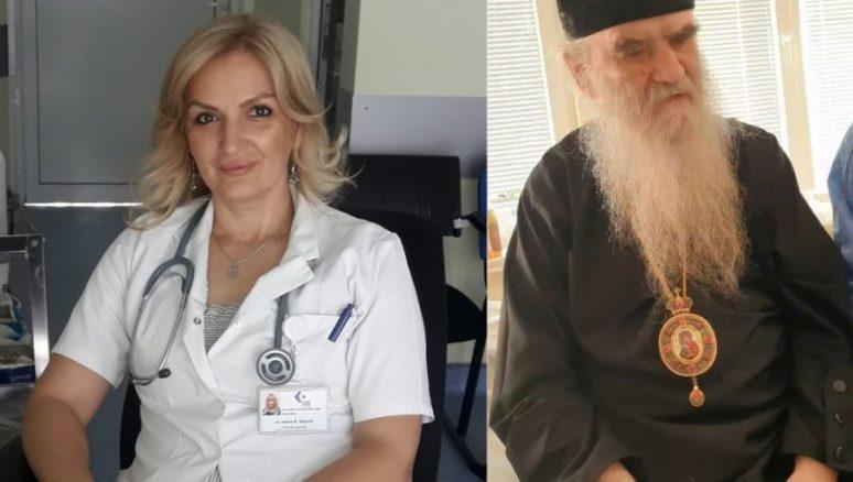 Докторка Јелена Боровинић Бојовић и Митрополит Амфилохије