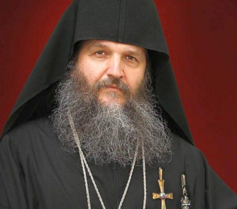 Episkop austrijsko švajcarski g. Andrej (Ćilerdžić)
