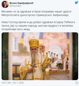 Принц Филип Карађорђевић твит