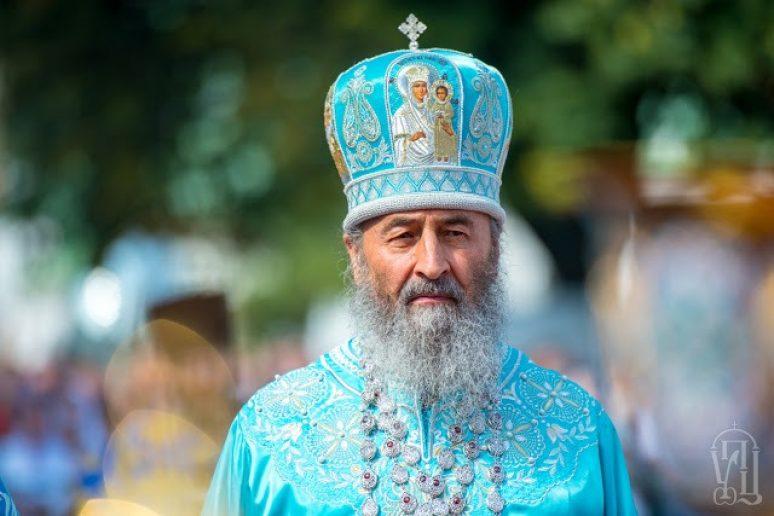 Саучешће митрополита кијевског и све Украјине Онуфрија